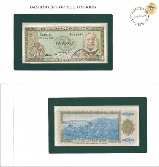 """Picture of Тонга 1 паанга 1982, Серія """"Банкноти всіх країн світу"""""""