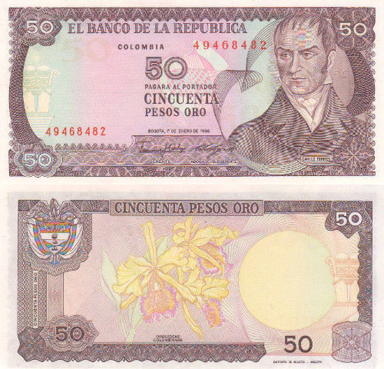 Picture of Колумбія  50 песо 1986 (Р425b)