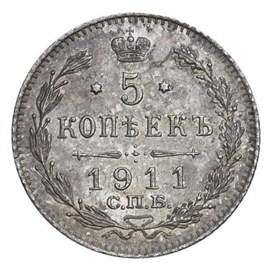 Picture of Монета 5 копійок Срібло