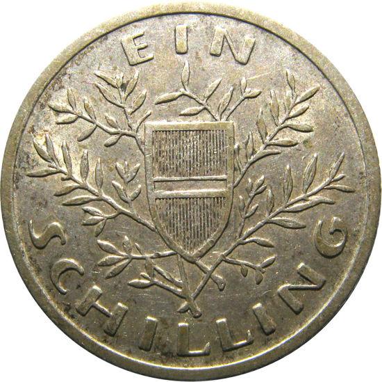 Picture of 1 шиллинг 1925 Австрия Серебро