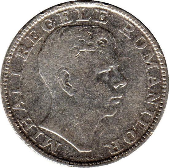 Picture of 200 лей 1867-1967 Румыния Серебро