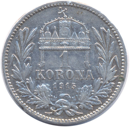 Picture of 1 крона Венгрия  1892-1907 год Серебро