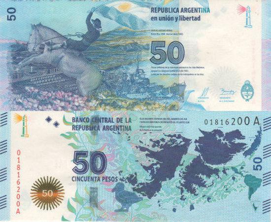 Picture of Аргентина 50 песо 2015 (Р-362а)