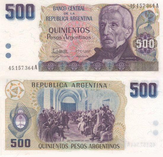 Picture of Аргентина 500 песо 1984 (Р-316)