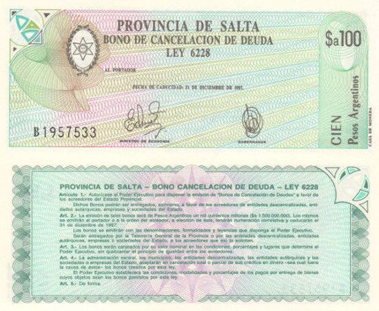 Picture of Аргентина 100 песо 1987