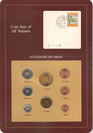 """Picture of Оман, Набір з 8 монет і 1 марки в буклеті 1970-1984, Серія """"Набори монет всіх країн світу"""""""