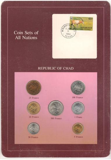 """Picture of Чад, Набор из 7 монет и 1 марки в буклете 1976-1983, Серия """"Наборы монет всех стран мира"""""""