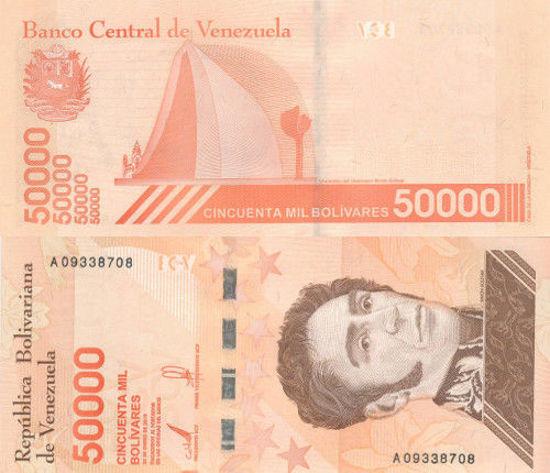 Picture of Венесуэла 50000 боливар 2019