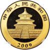 "Picture of Золотая  монета ""Китайская Панда"" 31,1 грамм 2009 г."