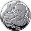 "Picture of  Пам'ятна монета ""Володимир Перетц"" 2 гривні нейзильбер"