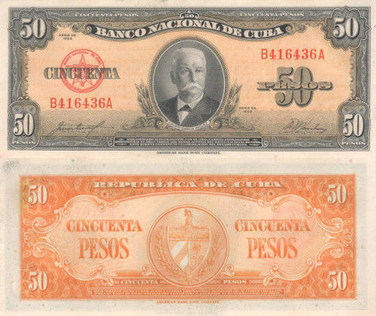 Picture of Куба 50 песо 1958 (Р 816)