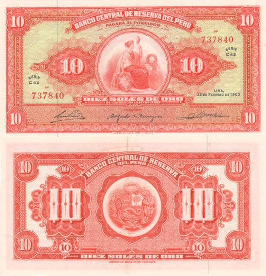 Picture of Перу 10 соль 1965 (Р 88)