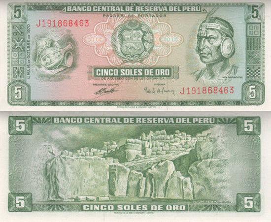 Picture of Перу 5 соль 1970 (Р 99b)
