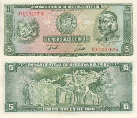 Picture of Перу 5 соль 1974 (Р 99)