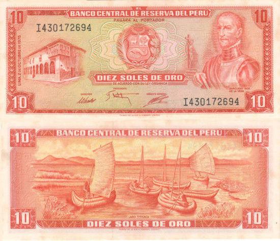Picture of Перу 10 соль 1975 (Р 106)