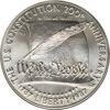 "Picture of Серебряная монета ""Конституция США"" 26,73 грамм"