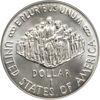 """Picture of Срібна монета """"Конституція США"""" 26,73 грам"""