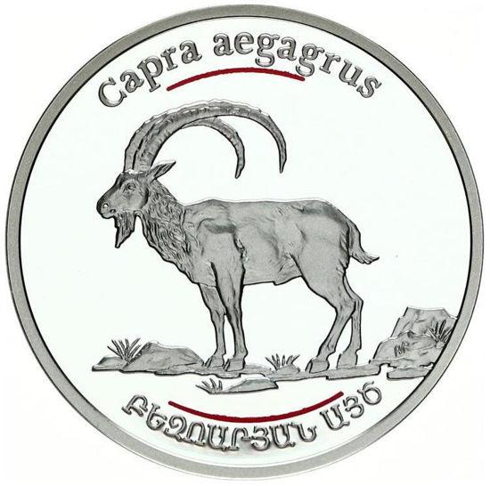 """Picture of Срібна монета """"Безоаровий козерог"""" 28,28 грам Вірменія 2008"""