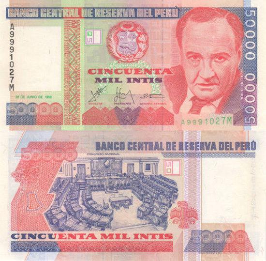 Picture of Перу 50000 інті 1988