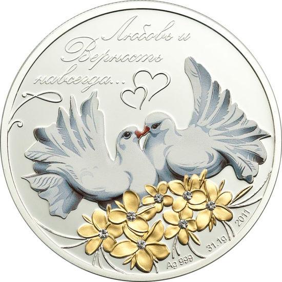 """Picture of Срібна монета """"Кохання і Вірність назавжди"""" 31,1 грам 2011 р."""