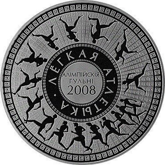 Picture of Беларусь 1000 рублей 2006, Олимпийские игры 2008 года. Легкая атлетика. Серебро 1 кг