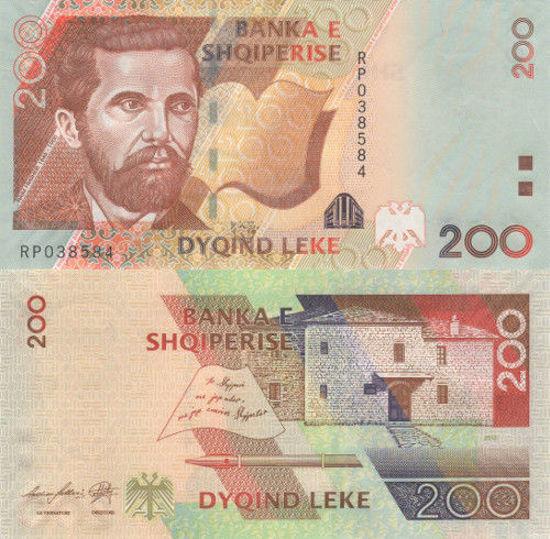 Picture of Албанія 200 лек 2012 (Р 71b)