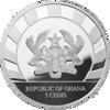 """Picture of Серія монет """"Гіганти Льодовикового періоду на Землі"""" печерний Ведмідь 31,1 грам 2020"""