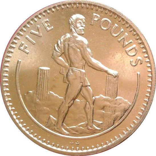 Picture of Гібралтар 5 фунтів 1990, Статуя Геркулеса. UNC