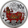 "Picture of Серебряная монета ""Год Быка"" 31,1 грамм 2009 г Китай"