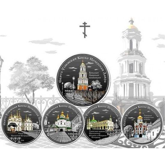 Picture of Набір з п'яти срібних монет «Свято-Успенська Києво-Печерська Лавра» Острови Кука