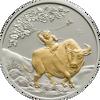 "Picture of Серебряная позолоченная монета ""Год Быка"" 25 грамм 2009 г."