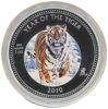 "Picture of Серебряная монета ""Год Тигра"" цветная 31,1 грамм 2010 г."