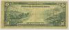 Picture of 10  долларов США номиналом 10$ 1914 г.