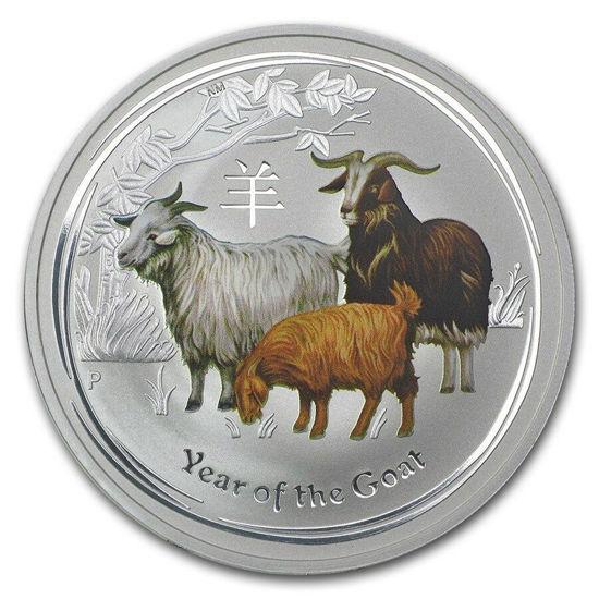 """Picture of Срібна кольорова монета """"Рік Кози"""", 1 долар Австралія 31,1 грам"""