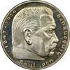 Picture of 5 марок RANDOM YEAR  Германия Серебро