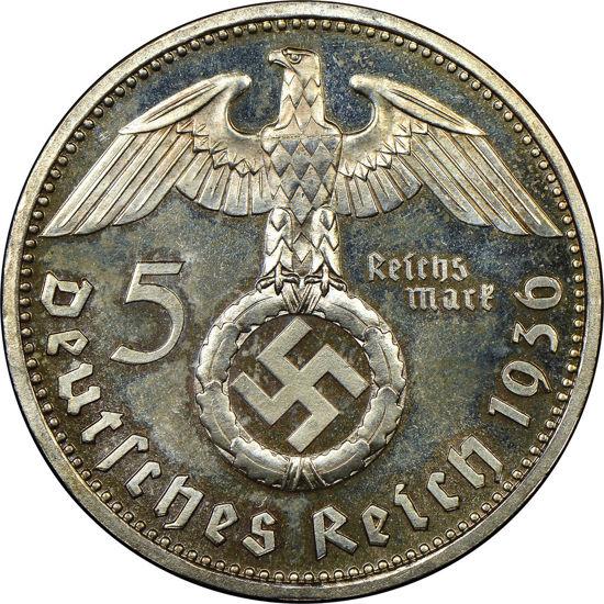Picture of 5 марок RANDOM YEAR Німеччина Срібло