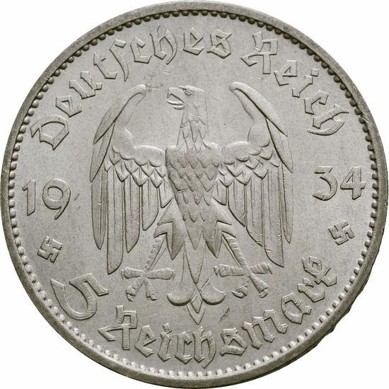 Picture of 5 марок 1934р Німеччина Срібло
