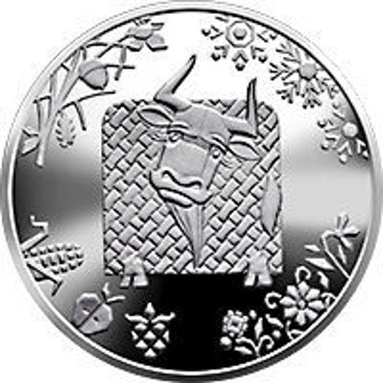 "Picture of Пам'ятна монета  "" Рік Бика "" 5 гривень нейзильбер"