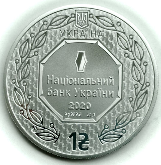 "Picture of Инвестиционная серебряная монета Архистратиг Михаил ""1 гривна"" 2020"