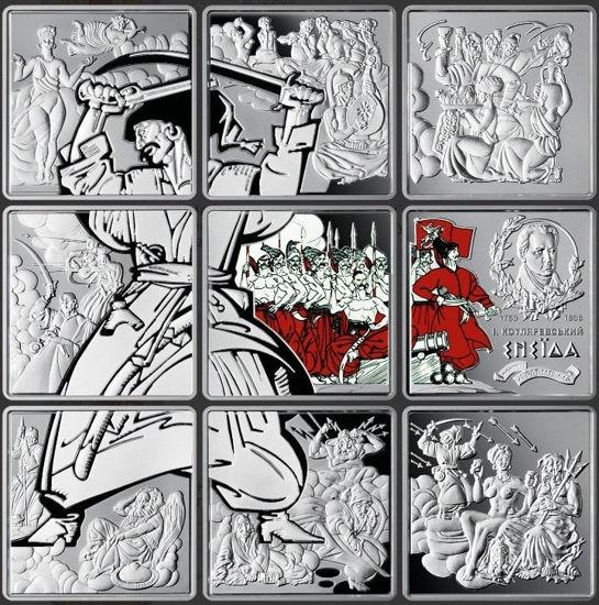 """Picture of Набір із дев`яти срібних пам`ятних монет """"Енеїда"""" у дерев`яному футлярі та сувенірній упаковці"""