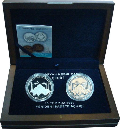 Picture of Турция 2,5 лиры 2020 (бронза) и  20 лир 2020 (серебро) Храм Святой Софии. Набор 2 монеты