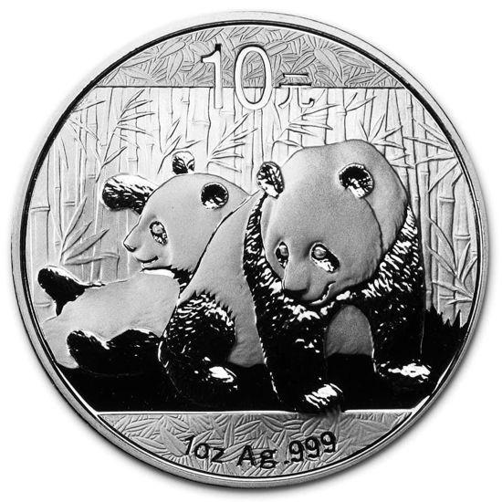 "Picture of Срібна монета ""Китайська Панда"" 2010 р. 31,1 грам"
