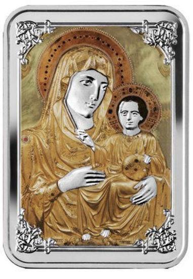 Picture of Срібна монета «Єрусалимська ікона Божої Матері» 31.1 грам