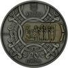 """Picture of Пам'ятна срібна монета """"1075 років з часу правління княгині Ольга """" (20 гривень)"""