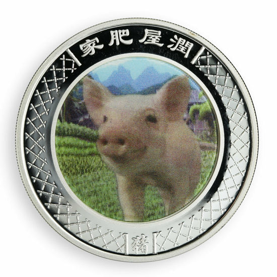 "Picture of Серебряная монета с голограммой  ""Год Свиньи"" 2007  31,1 грамм,  Австралия"