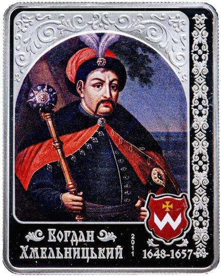 Picture of Срібна монета «Богдан Хмельницький» 25 грам