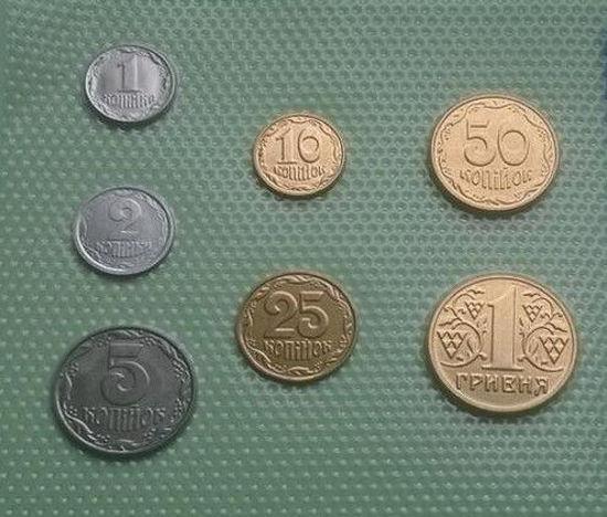 Picture of Набор монет Украины, 2001г