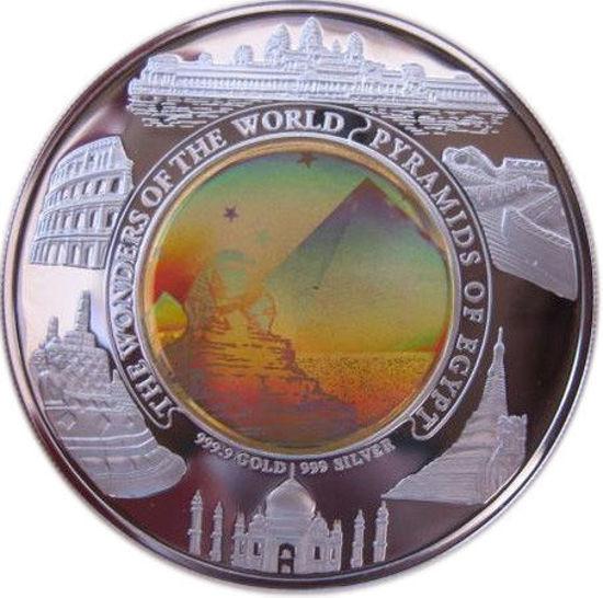 "Picture of Монета серия ""Чудеса Мира - пирамиды Египта"""