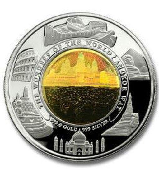 """Picture of Монета серія """"Чудеса Світу - Ангкор Ват"""""""