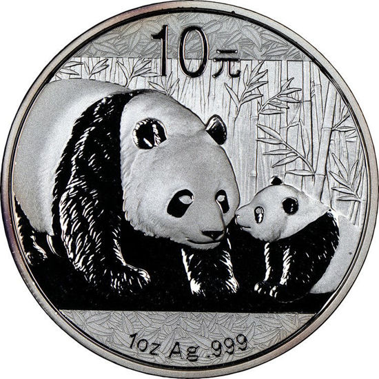 "Picture of Срібна монета ""Китайська Панда"" 2011 р. 31,1 грам"